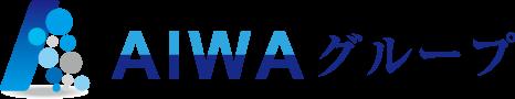 AIWAグループ